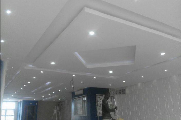 Faux-Plafonds-Sensys-11-705x470 Faux Plafonds